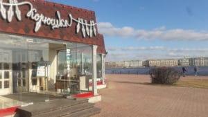 Koryushka restaurant